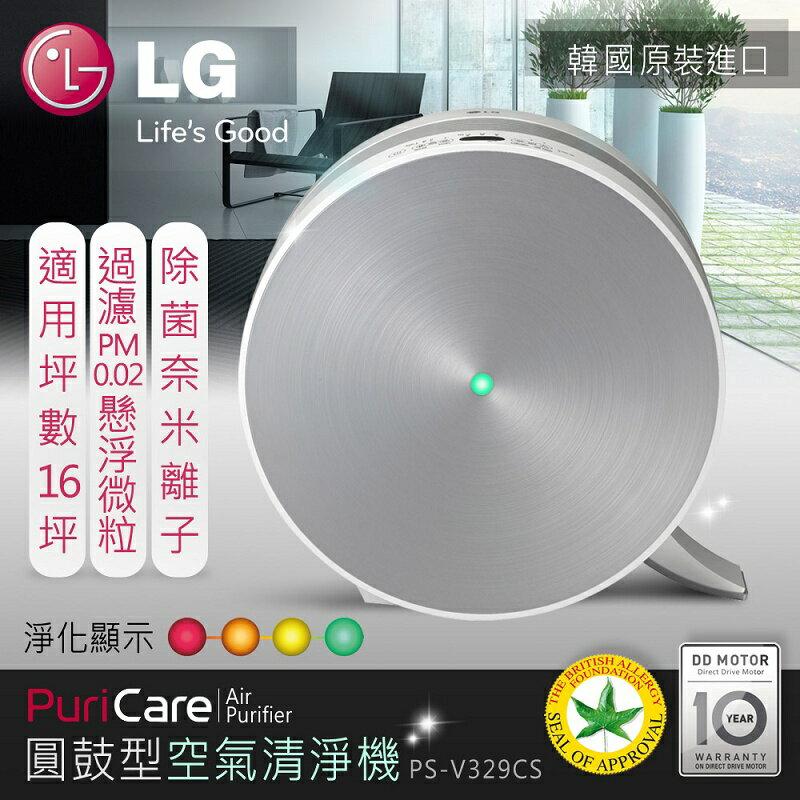 LG 原裝進口 圓鼓型空氣清淨機