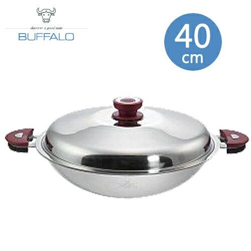 ☆ 鍋蓋會呼吸的炒鍋 ☆牛頭牌Function炒鍋40cm