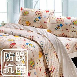 ~鴻宇‧防蟎抗菌~好康區 美國棉 防蹣抗菌寢具 製 單人三件式薄被套床包組~183707米