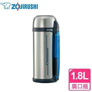 【象印】廣口不鏽鋼真空保溫瓶 - 1.8L SF-CC18