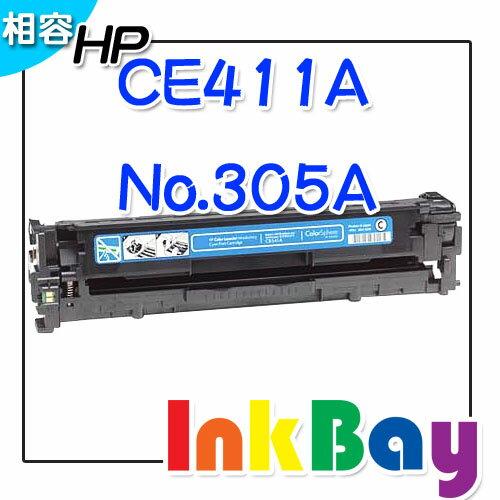 HP CE411A 藍色 相容碳粉匣  :HP M451dn M451nw M475dn