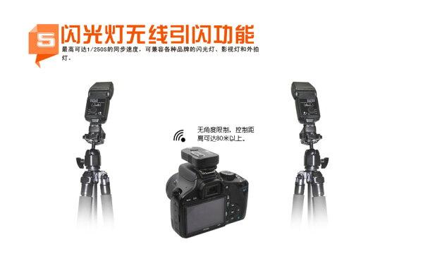 又敗家@品色PIXEL佳能Canon離閃器兼無線電快門遙控器PAWN TF-361適600ex-rt 580EX 430EX III-RT神燈600exrt 43閃光燈引閃器外閃58閃燈引閃器觸發器發射器(相容RS-80N3 RS-60E3,優於永諾RF-602 RF-603)適1D c x  s Mark II III III IV 5D 6D 7D 80D 70D 60Da 60D 50D 40D 800D 760D 700D 650D 600D 100D 1300D 1200D 4 3 2 60閃