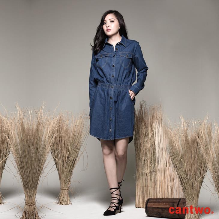 cantwo丹寧襯衫式長袖洋裝(共一色) 1