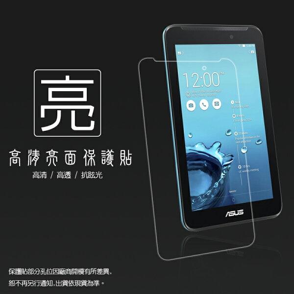 亮面螢幕保護貼  ASUS FonePad 7 FE170CG K012 7吋 保護貼/MeMO Pad ME170C/ME170CG K017/ME70/ME70CX