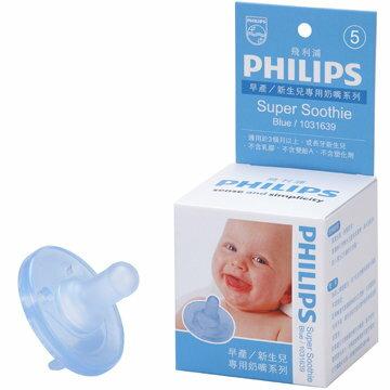 Philips飛利浦 - 早產/新生兒專用奶嘴5號 -粉藍天然 Super Soothie Blue 0