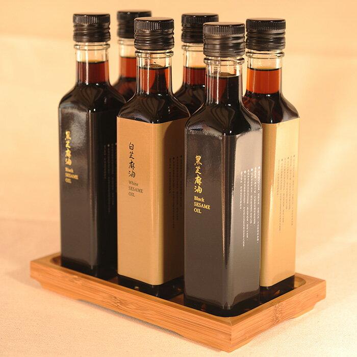 【九品元】特選冷壓芝麻油(250ml/瓶) x2瓶(黑+白) 1