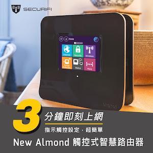 Securifi New Almond 觸控螢幕無線多功能路由器 集分享器、橋接器、AP、智慧家庭中心   於一機  時尚優雅內建電子時鐘與地區氣候溫度