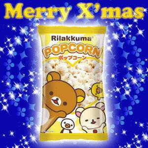 有樂町進口食品 日本原裝進口 Heart 卡通圖案 拉拉熊 聖誕襪造型包 聖誕送禮 單個699元 4977629616010 1