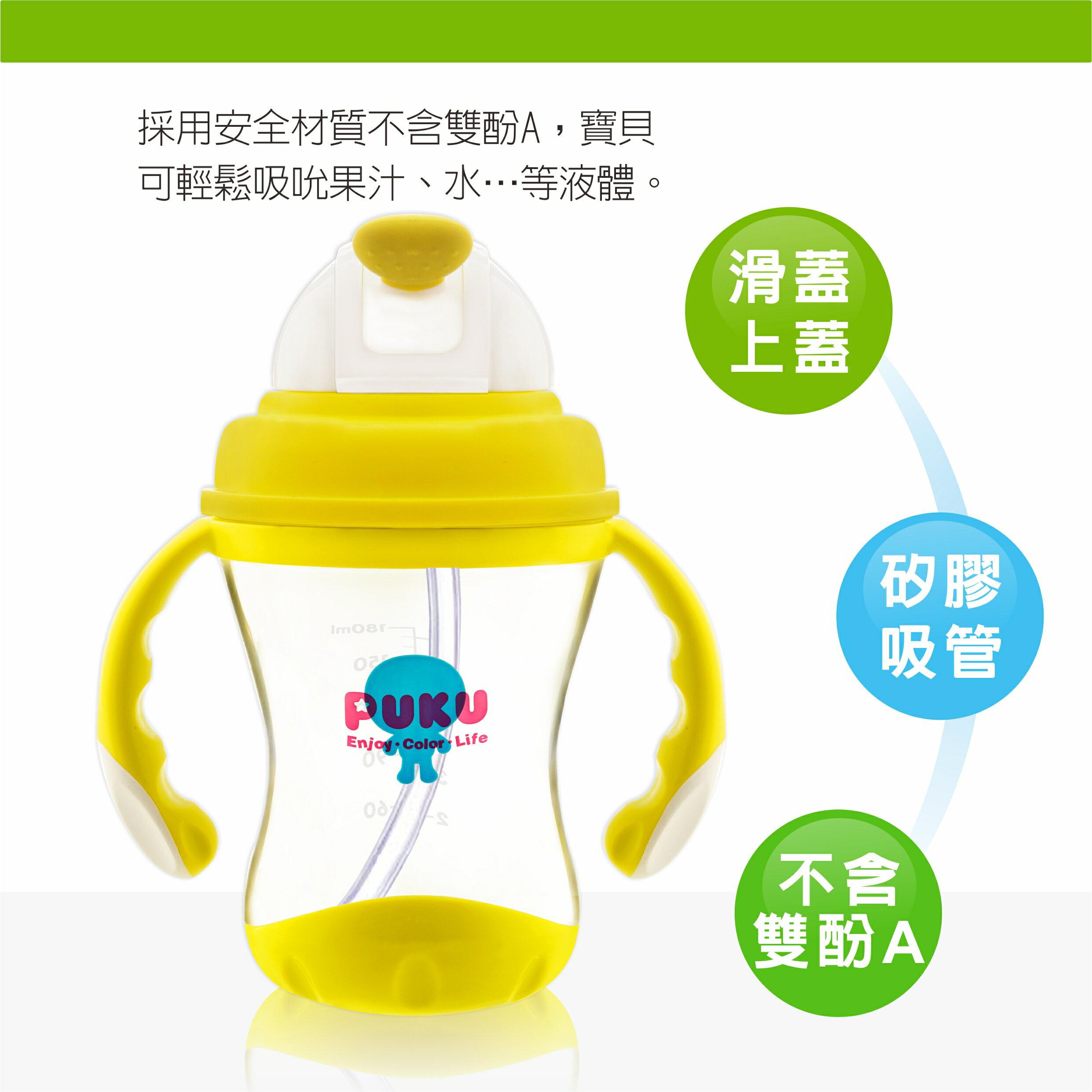 『121婦嬰用品館』PUKU 太空滑蓋吸管練習杯180ml 4