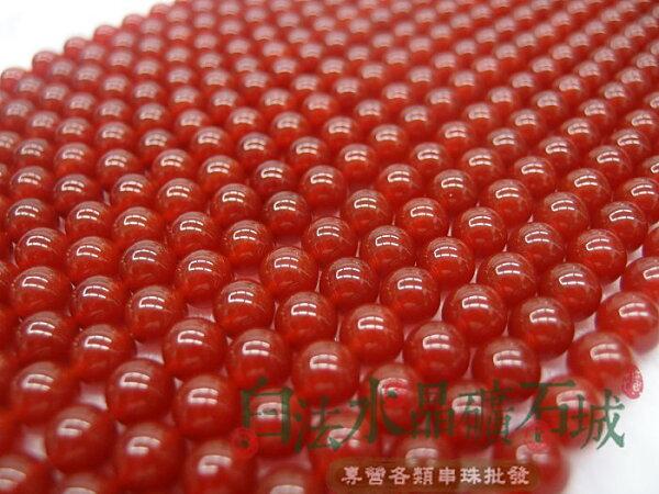 白法水晶礦石城 紅玉髓 紅瑪瑙 8mm 色澤 全紅 特級品 串珠/條珠  首飾材料