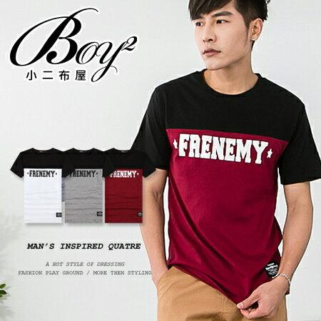 ☆BOY-2☆【PPK82063】潮流配色FRENEMY短袖T恤 0