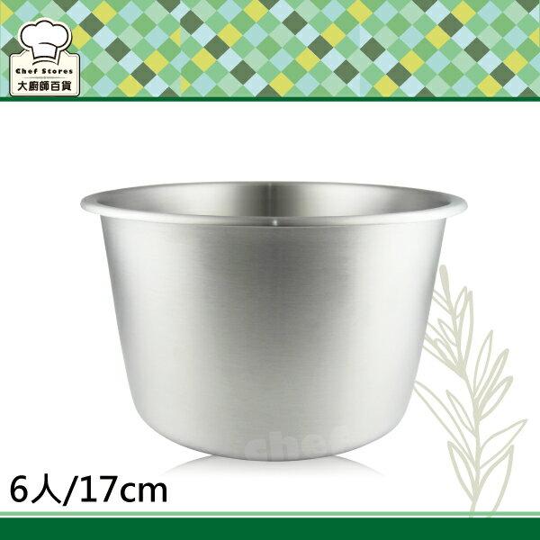 Linox天堂鳥316不鏽鋼六人份電鍋內鍋17cm加高調理湯鍋-大廚師百貨