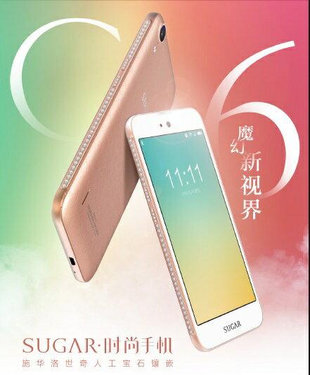施華洛世奇 SUGAR C6 時尚手機