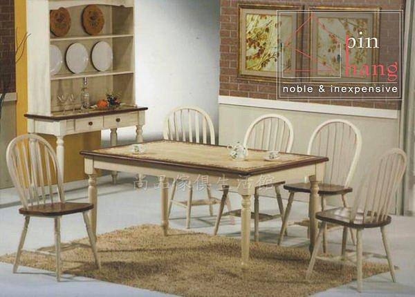~尚品傢俱~443~02 懷特 5尺鄉村彩繪瓷磚餐桌^~ 深色餐桌 休閒桌 飯桌 家庭桌