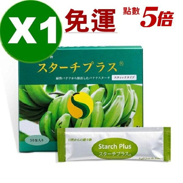 【小資屋】日本VANTEK 蕉纖盈30包(5g/包)小甜甜代言 有效日期2018.3.15