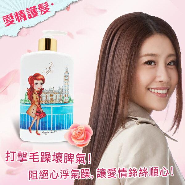 女性玫瑰柔順洗髮禮盒