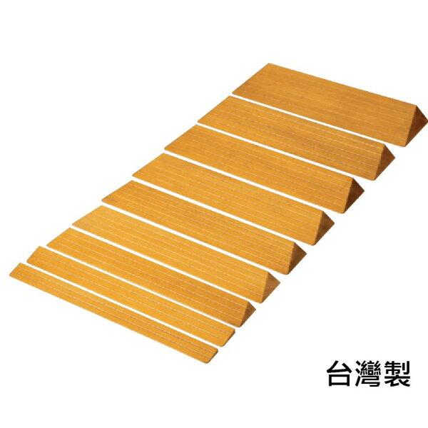 [展示品出清] 斜坡板 - 1及1.5公分高 松木 實木 銀髮族 輪椅使用者 減緩高低差 段差消除 台灣製 [ 數量有限,售完為止]