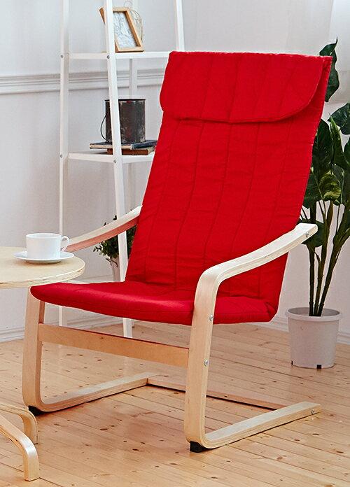 北歐居家曲木暢銷椅【Rich瑞奇馬汀】完美曲線搖搖休閒椅 ★班尼斯國際家具名床 4