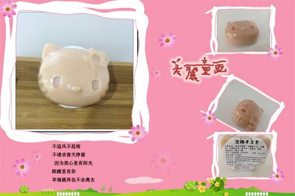 【都易特】kitty乳油木果潔顏保濕皂 SPRING SOAP 乾性 全肌膚 手工皂 冷製 精油 無添加 SGS 檢測