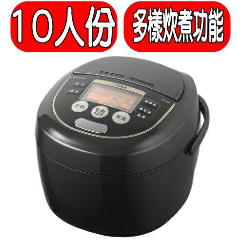 《特促可議價》虎牌【JKP-A18R】10人份智慧型可變壓力IH多功能電子鍋