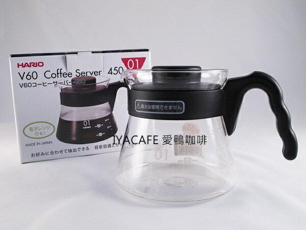 《愛鴨咖啡》Hario VCS-01 花茶壺 承接壺 450ml