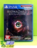 (刷卡價) PS4 惡靈古堡 啟示 2 中英日文版