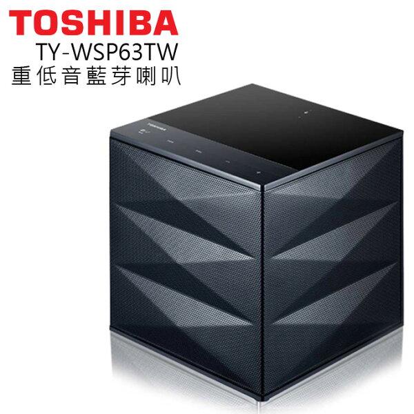 藍牙喇叭 ★ TOSHIBA TY-WSP63TW 重低音 公司貨 0利率 免運