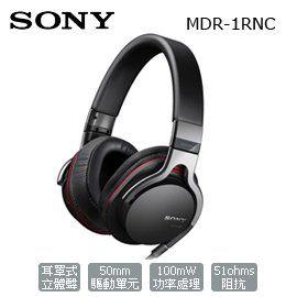 【集雅社】福利出清 SONY MDR-1RNC 耳罩式 立體聲 耳機 黑 公司貨 分期0利率 ★全館免運