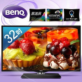 【BenQ】32吋低藍光護眼LED液晶顯示器+視訊盒/32RH5500+DT-145T