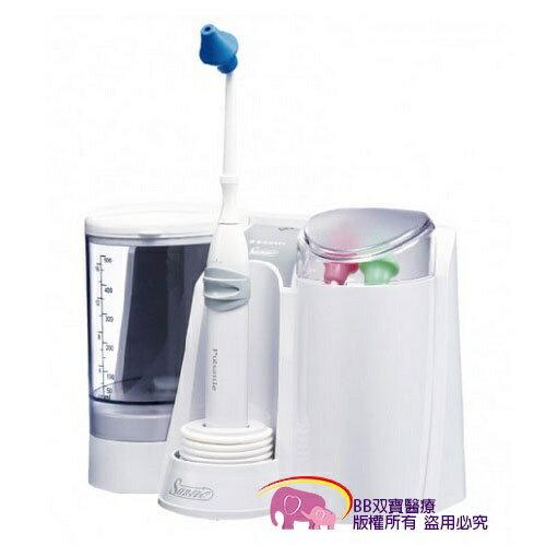 善鼻脈動式鼻腔水療器 善鼻 洗鼻器 附洗鼻鹽(200小包) SH953 (家庭用) Sanvic 脈動式洗鼻器