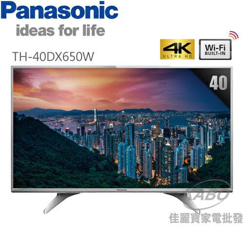 【佳麗寶】-(Panasonic國際牌)40型4K LED 智慧連網電視TH-40DX650W