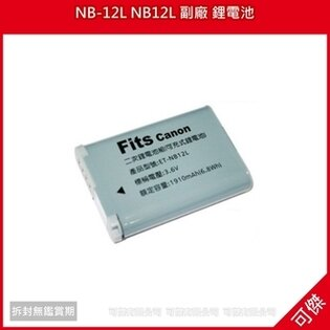 可傑 NB-12L NB12L 副廠 鋰電池 CANON NB-12L/G1X/Mark II/M2/N100