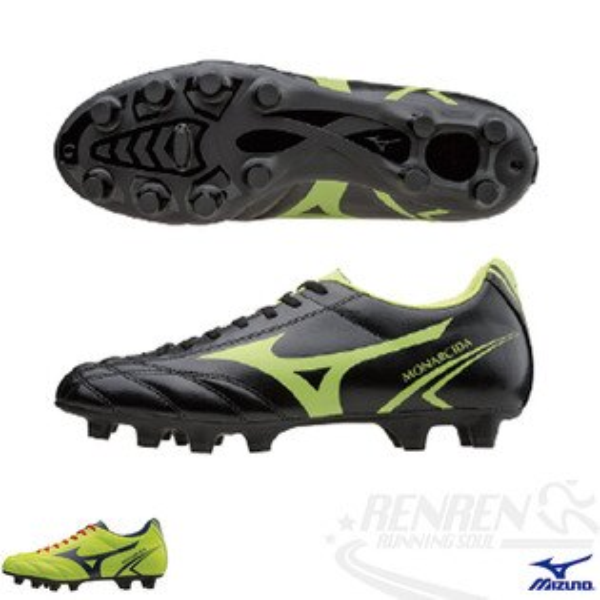 MIZUNO 美津濃 MONARCIDA MD  足球鞋(黑) 2015新款