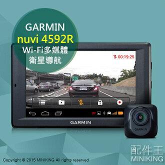 【配件王】免運 公司貨 GARMIN nuvi 4592R Wi-Fi 多媒體衛星導航 汽車導航 5吋衛星導航機 GPS 另 nuvi 57