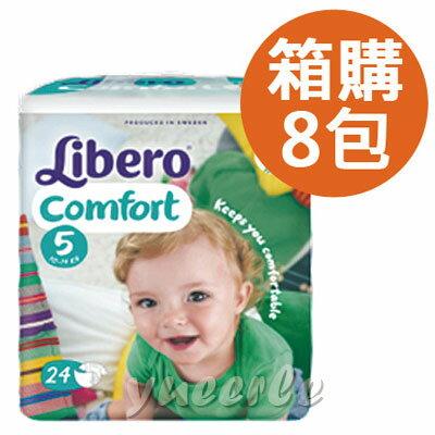 【悅兒樂婦幼用品舘】Libero 麗貝樂 嬰兒紙尿褲5號- XL(24片)x8包-歐洲原裝進口