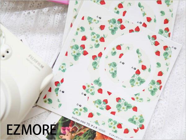 MINI7s mini 7s 白色 拍立得專用 草莓款 機身貼紙 裝飾貼紙 相機貼紙 【B511380】