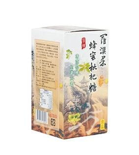 【醫康生活家】羅漢果蜂蜜枇杷糖 (盒裝 150G)
