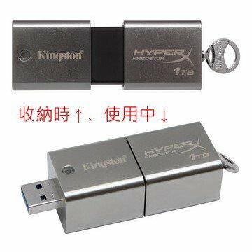 *╯新風尚潮流╭* 金士頓 1TB HyperX Predator USB3.1 超高速 隨身碟 DTHXP30/1TB