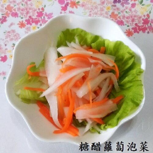 糖醋蘿蔔泡菜-180g/包