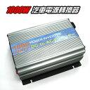 D&J ★ 12V1000W輕量化汽車電源轉換器[ DC12V→AC110V ] [ USB2.1A急速充電 ] [ 額定輸出900W ] [ 最大輸出1000W ] [ 瞬間輸出2000W ..