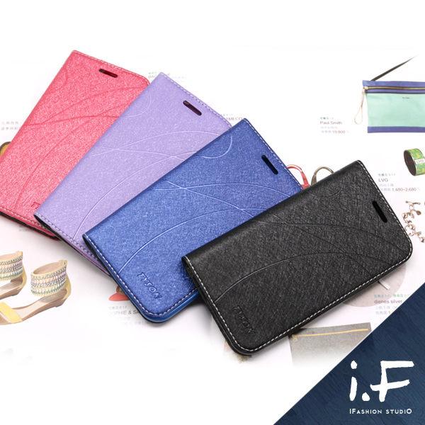 【愛瘋潮】TYSON InFocus M535 冰晶系列 隱藏式磁扣側掀皮套 保護套 手機殼