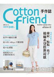 Cotton friend手作誌21:透明系夏卷:條紋‧點點‧格子,棉麻系穿搭新涼感 ~
