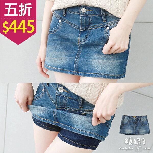 ★原價890五折445★糖罐子刷色車線口袋單寧褲裙→預購【KK4838】 0