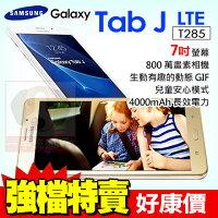 Samsung 三星到Samsung Galaxy Tab J 7.0 LTE 雙卡 平板電腦 T285 免運費