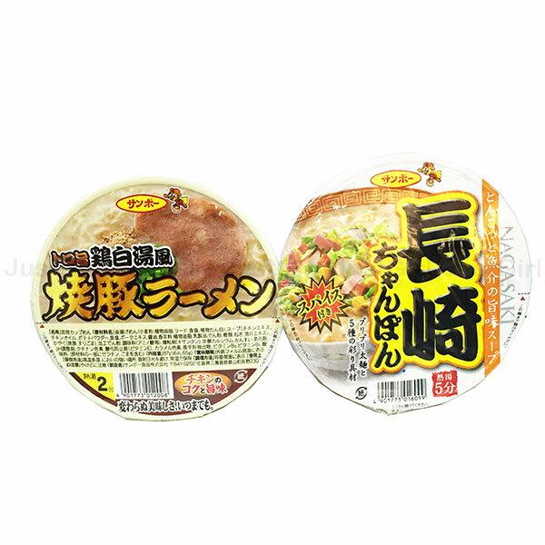 日本 三寶 泡麵 炒麵 乾拌麵 長崎醬拌麵 燒豚風味碗麵 日本製造進口 * JustGirl *