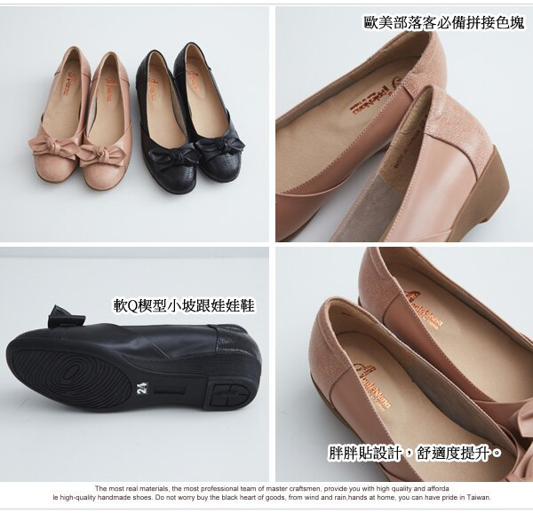 AppleNana。口碑熱賣甜美扭結異材質楔型小坡跟娃娃鞋【QC68511280】蘋果奈奈 1