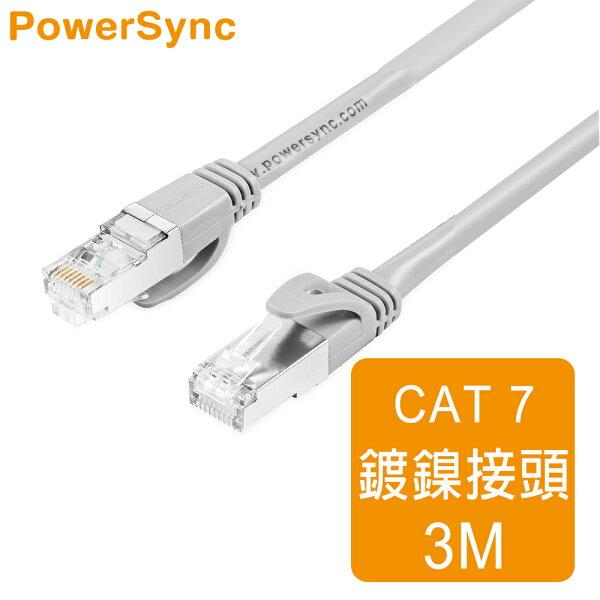 群加 Powersync CAT 7 SFTP 10Gbps 超高速網路線 RJ45 LAN Cable【圓線】貝吉色 / 3M (CAT7-03)