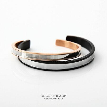 手環手鍊 雙配色簡約素面C型手環手鍊 時尚指標出色好看 抗過敏白鋼材質 柒彩年代【NA336】單個 0