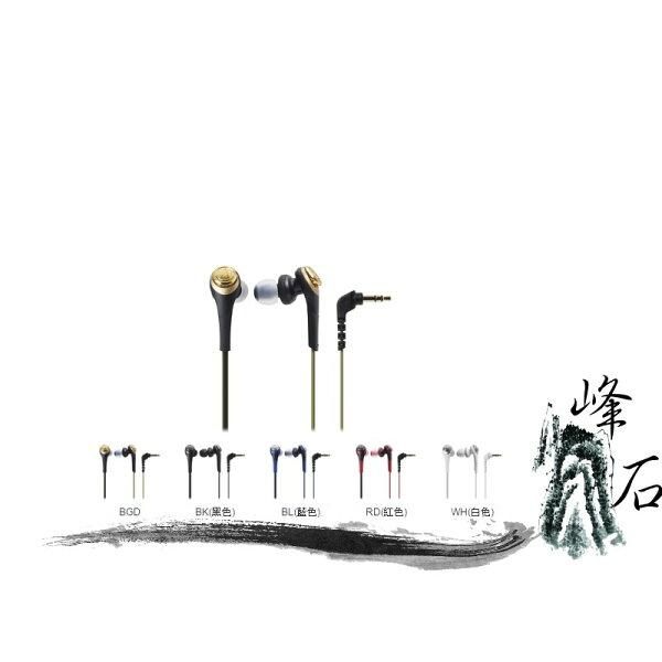 樂天限時促銷!平輸公司貨 日本鐵三角 ATH-CKS550  耳塞式耳機