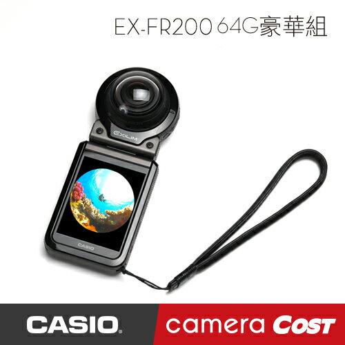 CASIO FR200 公司貨 贈64G+四單品+真皮手腕繩+雙頭充電器 可拍 360度 環景 防水 4K - 限時優惠好康折扣